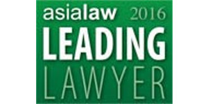 AsiaLaw 2016 Leading Lawyers