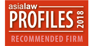 2018 AsiaLaw Recommended Firm