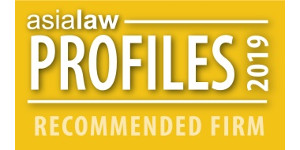 2019 AsiaLaw Recommended Firm