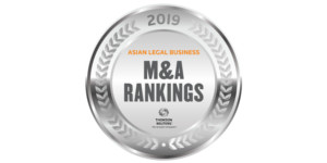 ALB M&A Rankings 2019