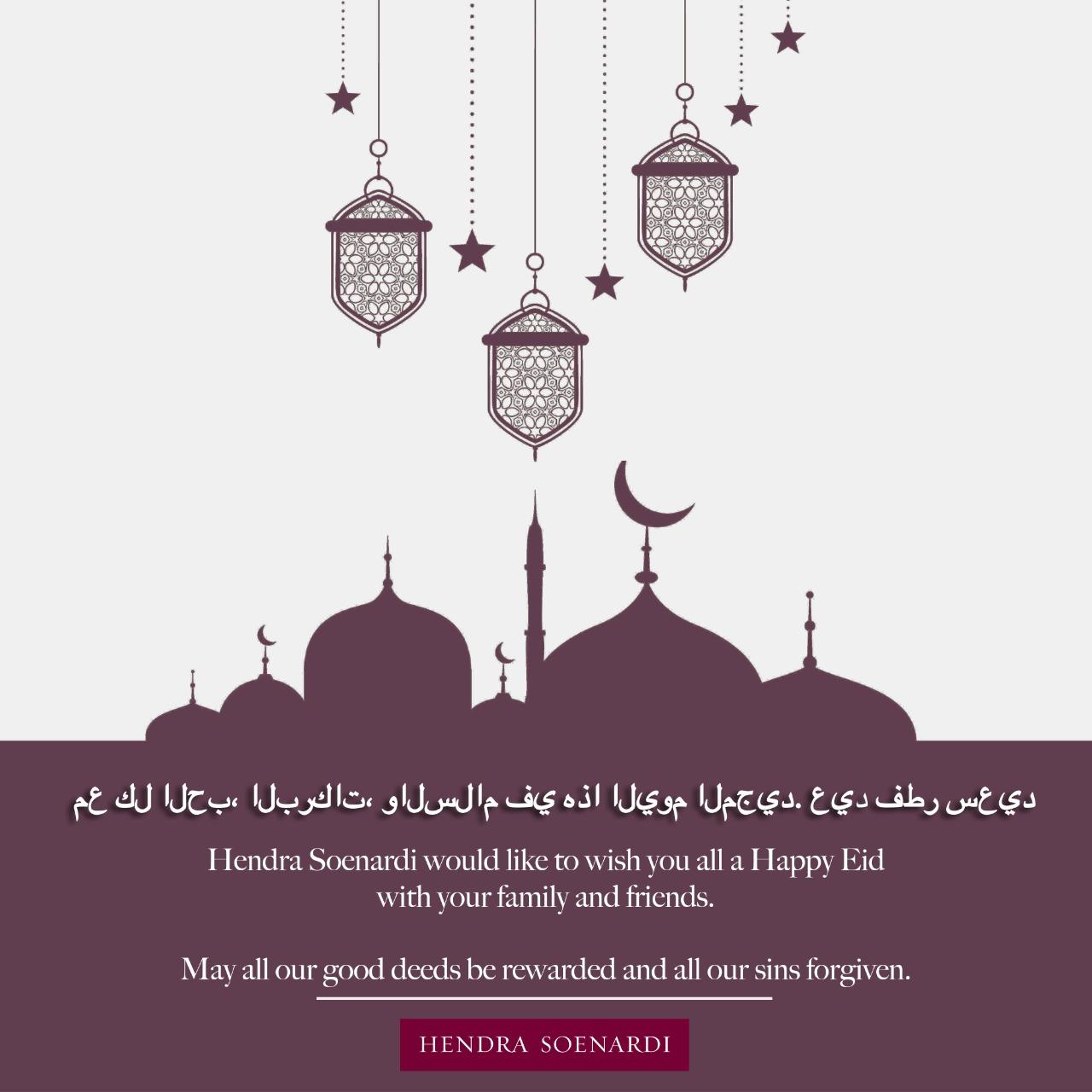 Eid Mubarak 1442 Hijriyah!